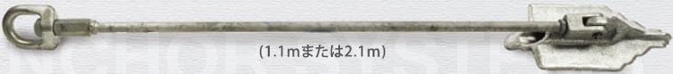 アンカーシステム構成